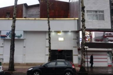 اجاره مغازه بزرگ در خیابان لاکانی
