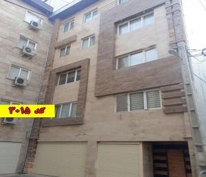 فروش آپارتمان دوخوابه در شهرک امام علی