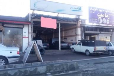 فروش تعمیرگاه خودرو در دخانیات رشت