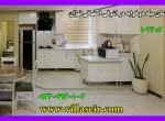 آپارتمان مبله دوخوابه در اشرفی اصفهانی