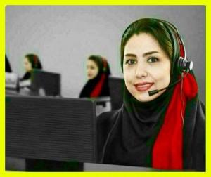 استخدام همکار خانم در دپارتمان املاک